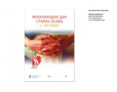 Red Cross Serbia - Print